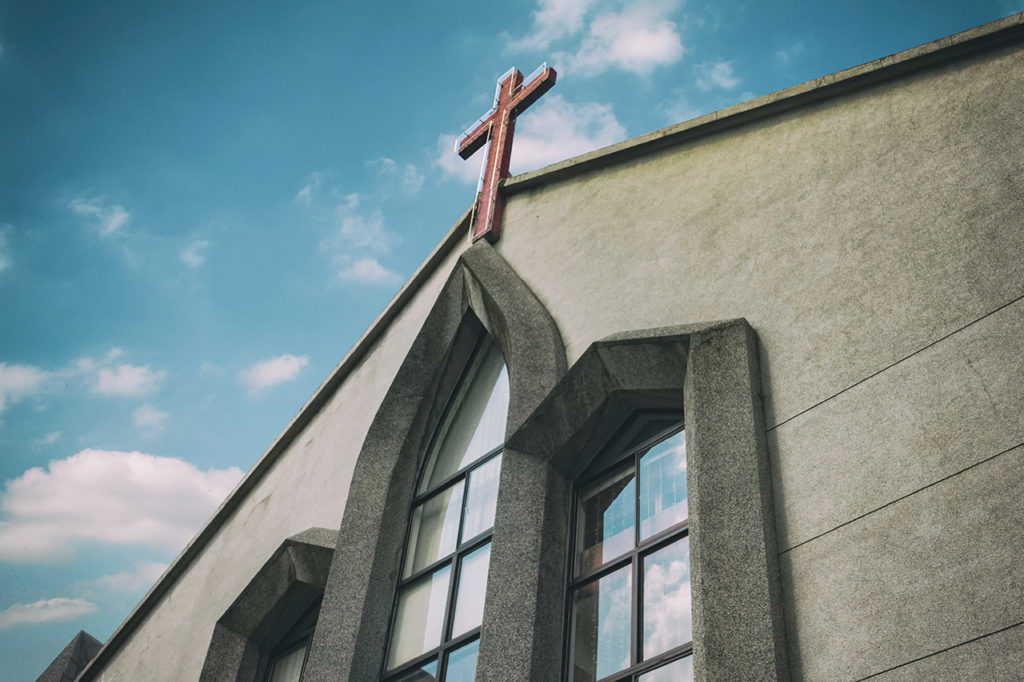 Why Missional Churches Need to Pay Attention to the CSB