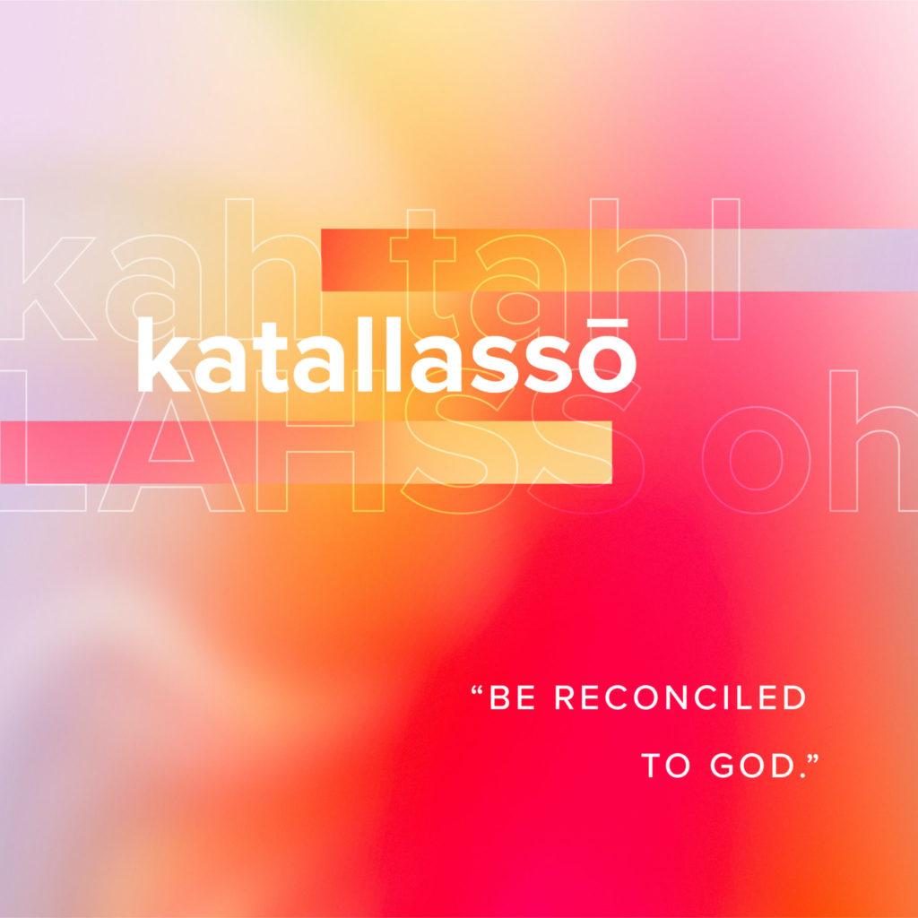 Katallassō